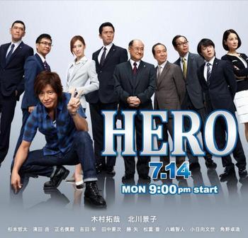 hero2.jpg